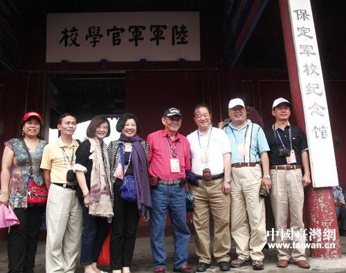 台湾嘉宾在保定陆军军官学校旧址前合影留念.右二为前台军上将、