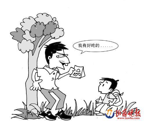 动漫 简笔画 卡通 漫画 手绘 头像 线稿 500_420