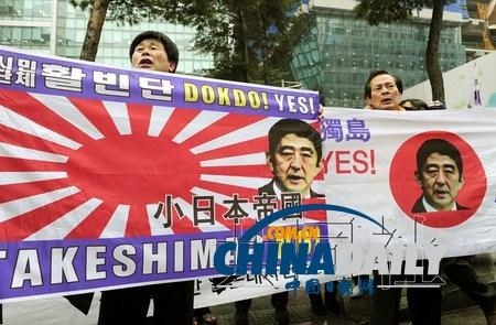 """2013年2月22日,韩国市民团体在首尔的日本大使馆前抗议日本岛根县当天举行""""竹岛日""""活动。(图片来源:日本共同网)"""