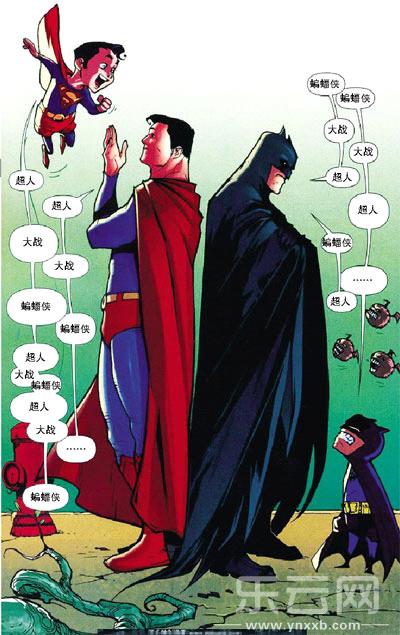 《蝙蝠侠大战超人》or《超人大战蝙蝠侠》…选