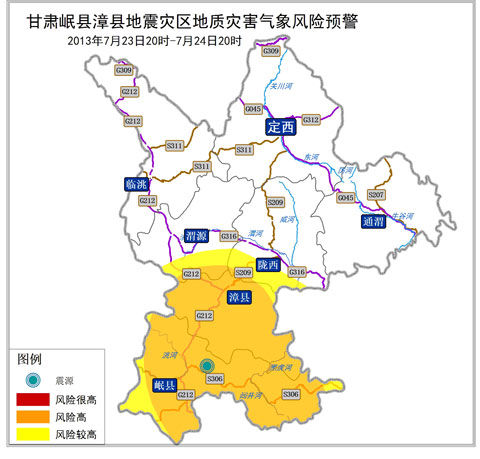 甘肃岷县与漳县地图; 甘肃震区今明天有中雨