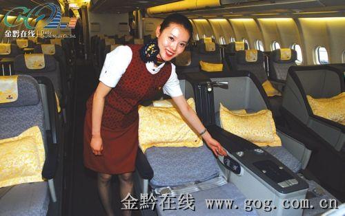 据了解,a330-300飞机是目前贵阳机场执飞机型中最大的飞机,属于双通道