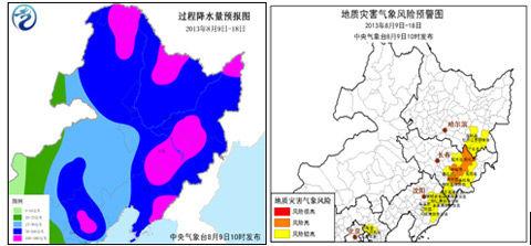 图3 过程降水量(左)及地质灾害气象风险(右)预报图(2013年8月