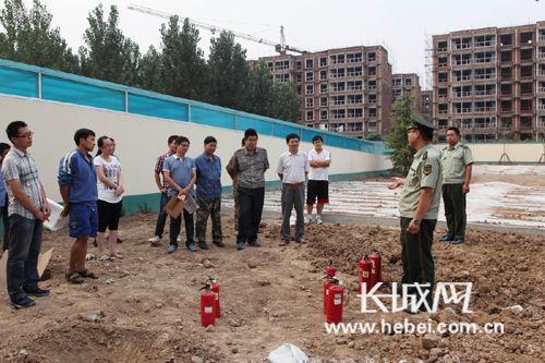国网石家庄市井陉矿区供电公司开展消防实操演练
