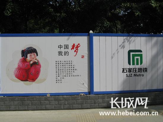 中国梦,我的梦.赵鹏 摄