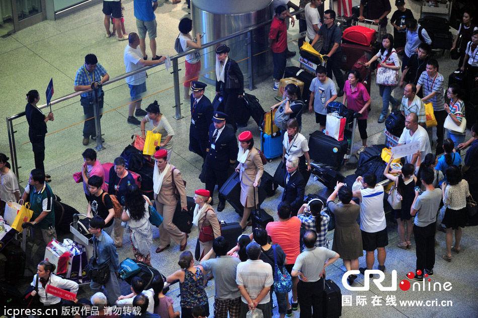 北京首都机场航班延误严重