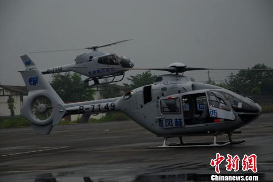 直升飞机在洪雅县城往七里坪景区起飞