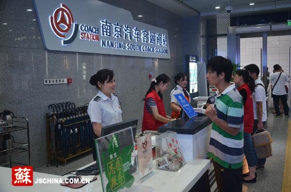 南京南站客运班组长:志愿服务开启铁路人生路