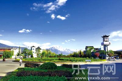 丽江的总gdp是多少_丽江古城图片