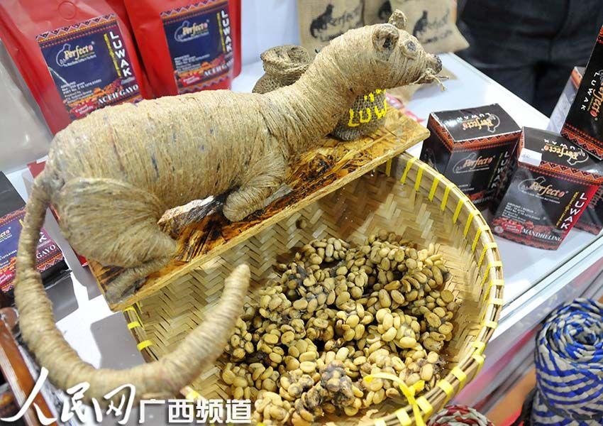"""中国 咖啡/""""猫屎咖啡""""咖啡豆形状不好看,香醇的味道确是绝佳"""