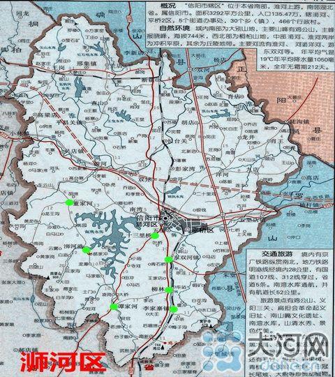 贺州栗木村最新规划图