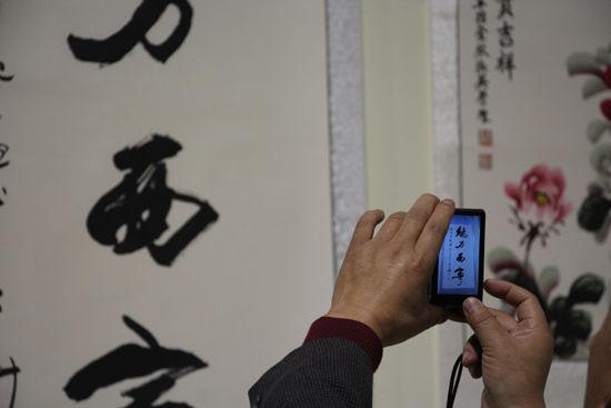 情系西宁共和国将军书画展在西宁举行_资数学填表题小学图片