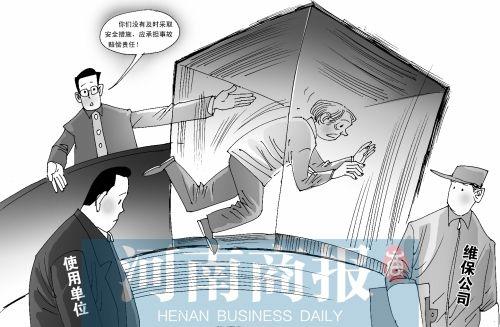 居民楼电梯开门后轿厢比地面高15厘米 老人摔骨折