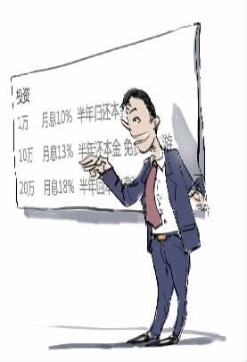 王珏/漫画/王珏