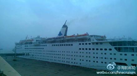 最新消息:海娜号抵达天津国际东疆码头