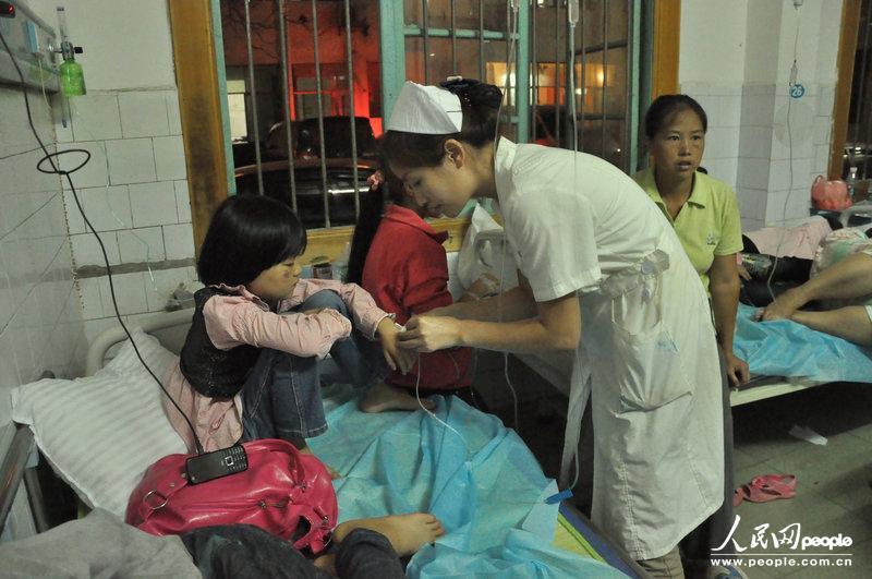 集体:新化广州小学生疑似高清食物中毒已送医湖南小学赞助费图片
