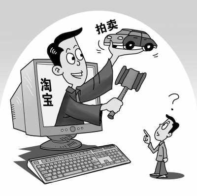 """司法拍卖,""""网下""""走还是""""网上""""行(法眼)"""