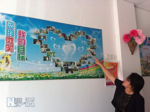 淀辉社区党支部书记林娟介绍老人笑脸墙图片