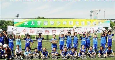 """越野足球俱乐部总经理蔡伟说:\""""一个好的足球运动员的成长培养离"""