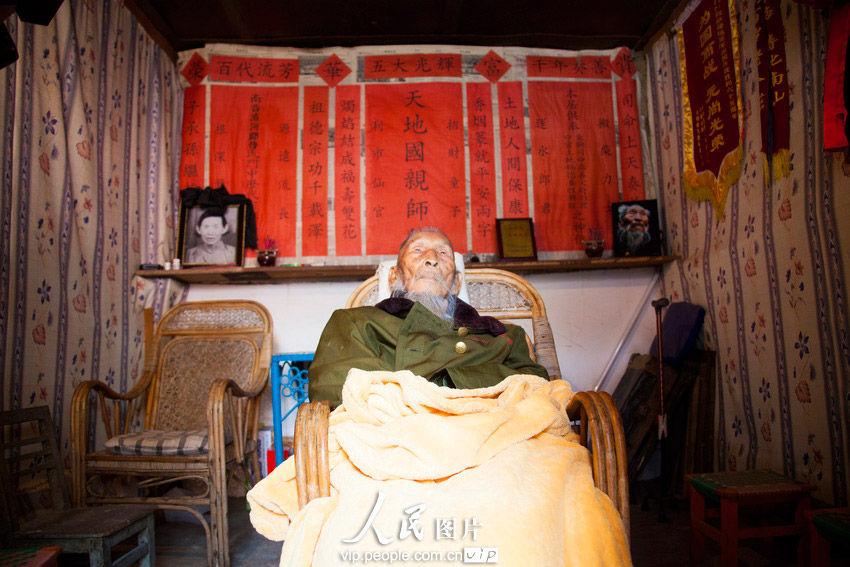 中国最年长抗战老兵付心德去世 享年111岁