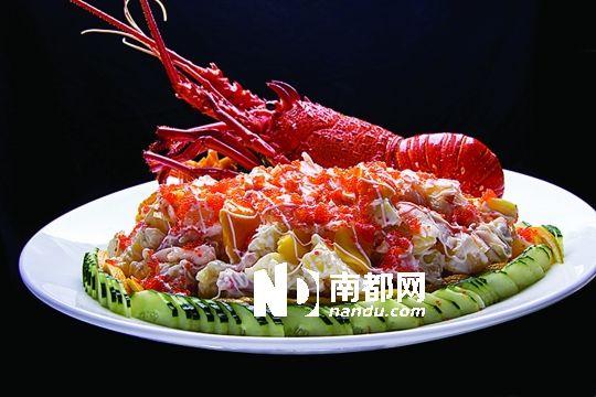 澳洲红龙虾沙律. 资料图片
