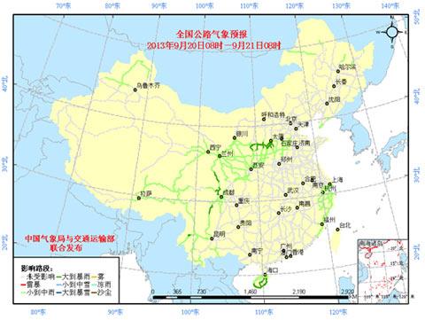 21日08时(图片来源:中国天气网)-中秋节期间主要公路气象预报