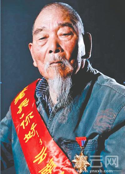 抗战 活化石 付心德 93岁 炮长 周义龙 同一天辞世