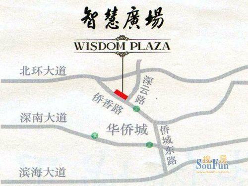 13日深圳:经济结构转型下的投资机会研讨
