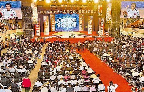 """""""全代会""""是国民党展现团结盛会,今年因""""马王斗""""蒙阴影。图片来源:台湾媒体"""