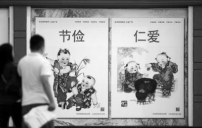 """日前,一组以""""中国梦""""和讲文明树新风为主题的宣传画遍布哈尔滨街头"""