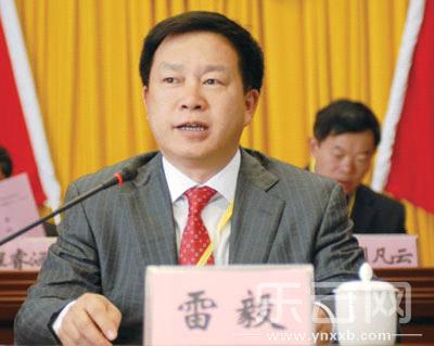 云锡集团董事长雷毅被捕 云南大