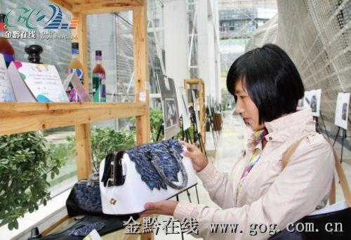 创设计大赛决赛暨云岩区2013年'多彩贵州&