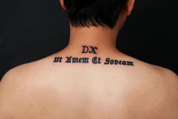 长篇文字纹身兴起 莎士比亚作品受到名人偏爱