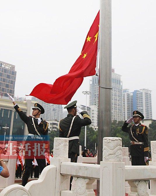 6:30和北京的同步2014广西南宁国庆节民族广场几点升国旗?