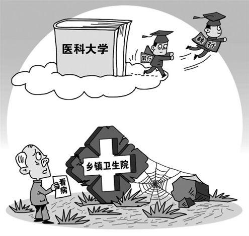 动漫 简笔画 卡通 漫画 手绘 头像 线稿 495_470