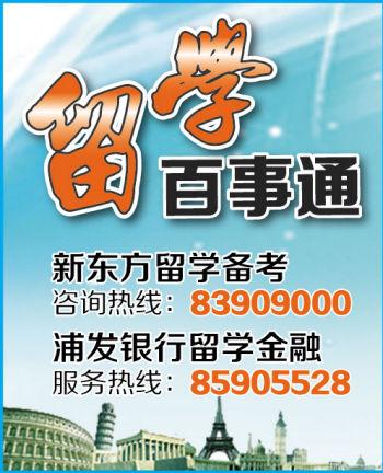 新加坡留学:最牛五大专业介绍