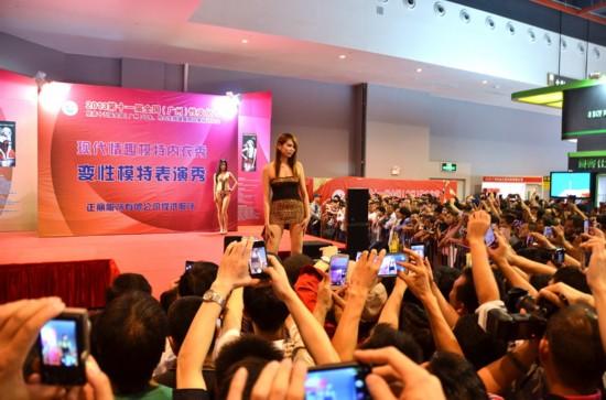 广州性文化节秀情趣内衣日组图媚爆广告(图片女优全场情趣用品图片