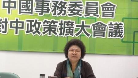 高雄市长陈菊