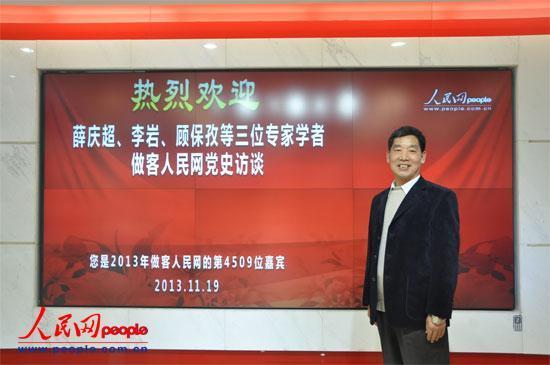 中共中央党史研究室宣传教育局副局长薛庆超做客人民网(万鹏摄)
