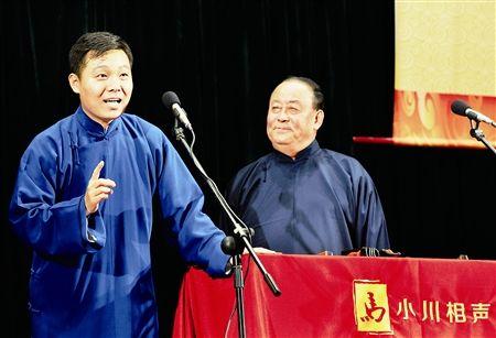 马小川相声剧场津南揭牌