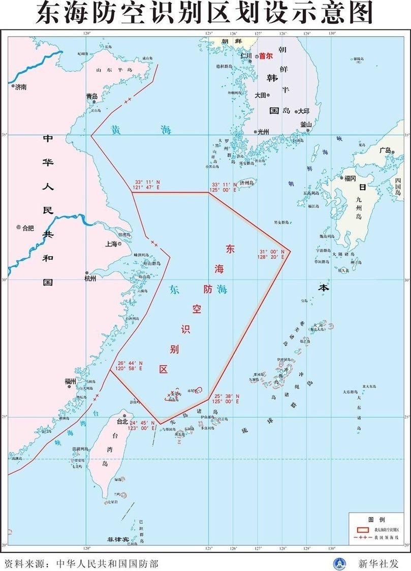 中国东海防空识别区示意图; 济州岛; 原创 邓启权 中国防空识别区>