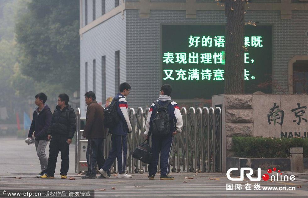 南京幼儿园停课