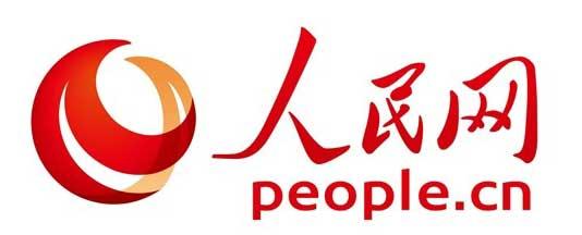 、人民网董事长马利,人民网总裁总编辑廖玒共同出席新logo上线仪图片