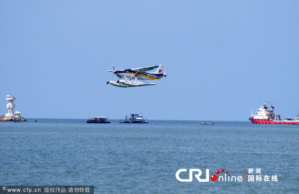 中国首架水上飞机海南三亚载客启航(高清组图)