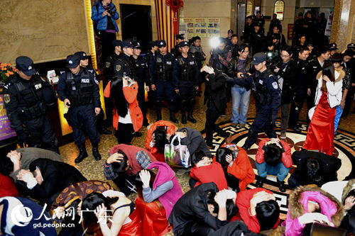 广东东莞扫黄:公安局长、派出所长被停职调查