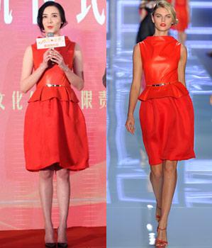 宋佳:Christian Dior 2012春夏系列