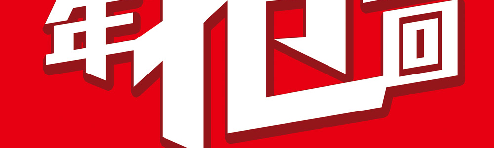 logo 标识 标志 设计 矢量 矢量图 素材 图标 1000_300