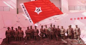 1949年中共如东县委召开第一次代表大会