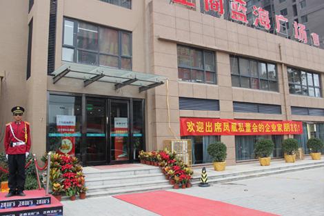 郑州新区cbd和郑东高铁站,5分钟驶上机场高速路,30分钟到达郑州飞机场