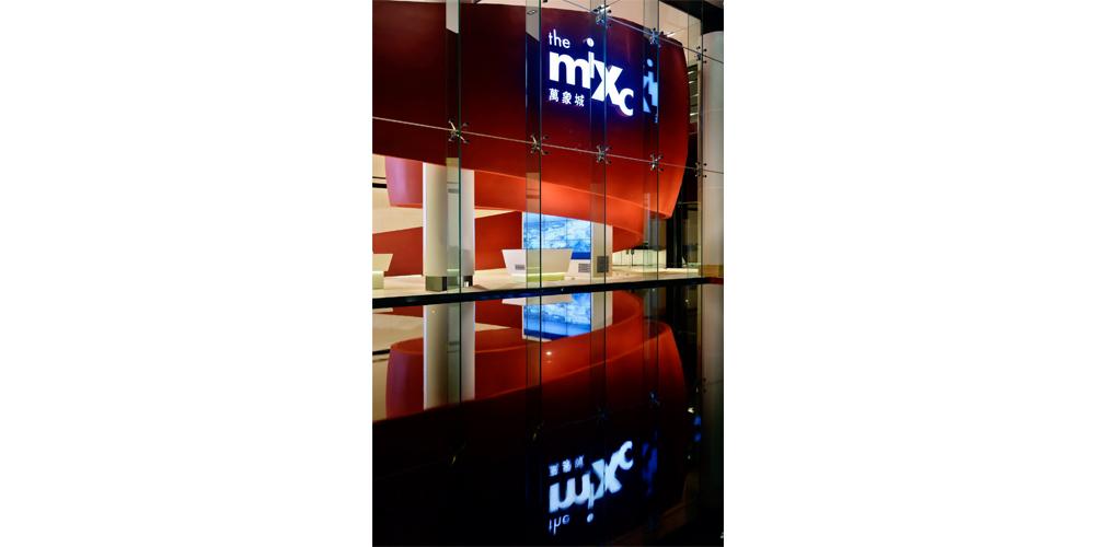 万象城 –MIX C